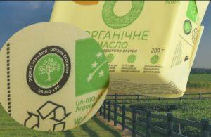 organik-sertifikat-ukraina